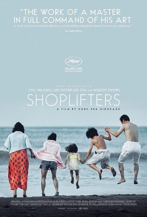 """""""Shoplifters"""": When Love Lives Amidst Ethical and Moral Violation"""